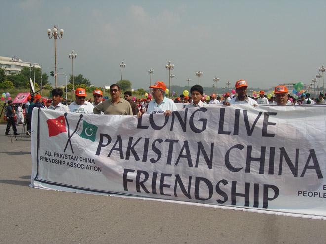pak china relationship essay Below is an essay on indo pak relations from anti essays,  indo-pak war indo china relation indo pak history  indo china relationship kashmir lost.