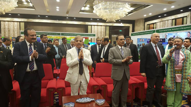 Punjab province starts roadshow 'Punjab-China Industrial Cooperation' in Tianjin City  of China to attract investors