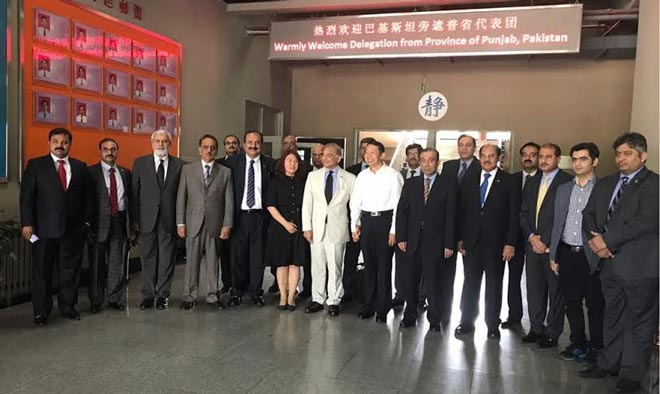 TEVTA Punjab, Tianjin University sign cooperation agreement for technical training