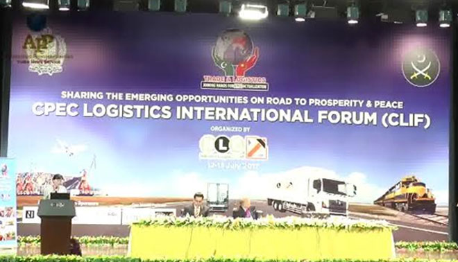Representatives from China and Pakistan attend 'CPEC Logistics' International Forum in Islamabad
