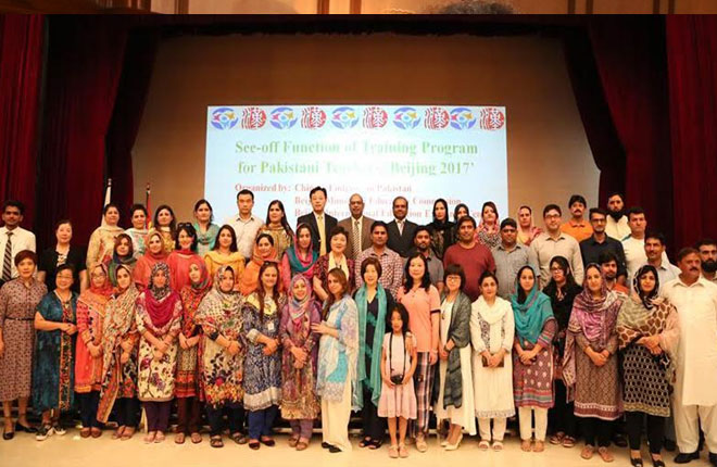 40 Pakistani Teachers Attending 15-Day Chinese Language Course Return Home