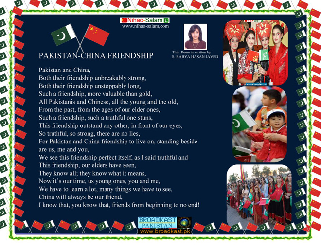 "essay on pak china friendship Pak-china relations (important articles) a german cultural institute had once held an essay competition on ""how to liberate pakistan-china friendship."
