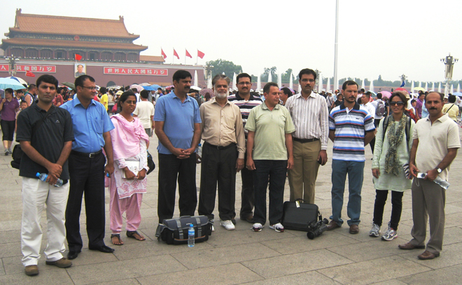 Pakistan Media delegation visits Tiananmen Square, Great Wall