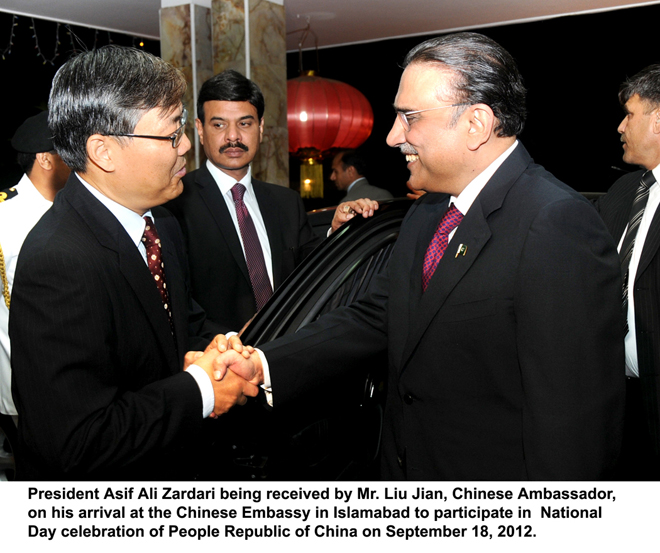 state relationship between pakistan and china