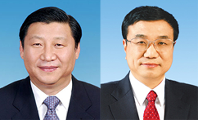 Xi Jinping, Li Keqiang in New Central Committee - 3028-0