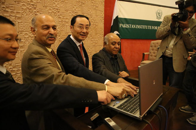 CPEC Information website launched in Islamabad