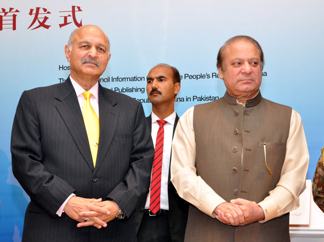 PM Nawaz Sharif says Senator Mushahid has been flag bearer of Pakistan China Friendship