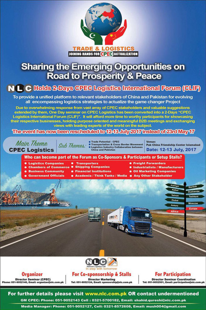 NLC to host  international forum on 'CPEC Logistics and opportunities ' in Islamabad July 2017