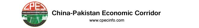 www.cpecinfo.com