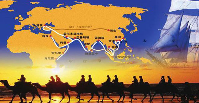 China to attract more students from countries along the Belt and Road Initiative